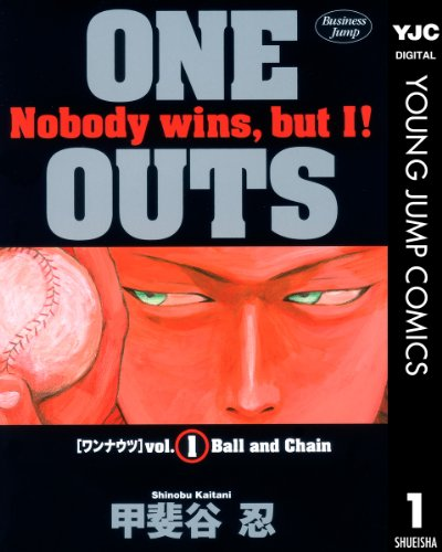 ONE OUTS