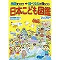 【小1男子】7歳の甥っ子の小学校入学祝いに図鑑をプレゼントしたい!【予算3,000円】
