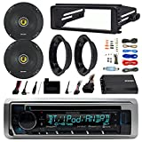 Kenwood KMRD372BT Stereo Bluetooth Receiver W/ Dash Kit Bundle Combo With 2x Kicker 6.5' Speakers W/ Adapter Brackets + Handle Bar Control For 98-2013 Harley Motorcycle + 200 Watt Amp With Install Kit