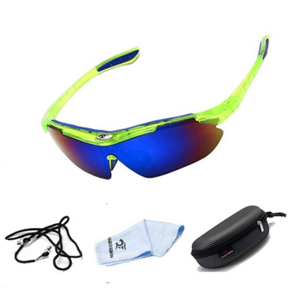 Lorsoul サイクリングサングラス アウトドア スポーツ 自転車 サングラス バイク メガネ メンズ レディース ランニング ドライビング レーシング スキー ゴーグル アイウェア  Transparent Green B073GKNHSJ