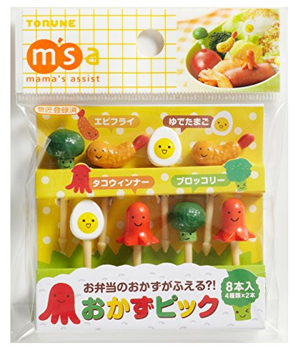 CuteZCute Bento 3D  Food Pick, 8-Piece, Broccoli, Octopus, Fried Shrimp, Egg