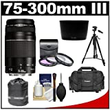 Canon EF 75-300mm f/4-5.6 III Zoom Lens + Canon 2400 Case + 3 UV/FLD/CPL Filters and Lens Hood and Pouch + Tripod + Accessory Kit for EOS 60D, 7D, 5D Mark II III, Rebel T3, T3i, T4i Digital SLR Cameras, Best Gadgets