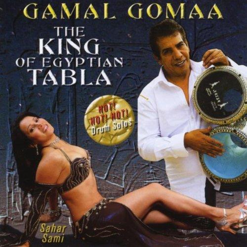 Amazon.com: The King of Egyptian Tabla (feat. Sahar Sami): Gamal Gomaa