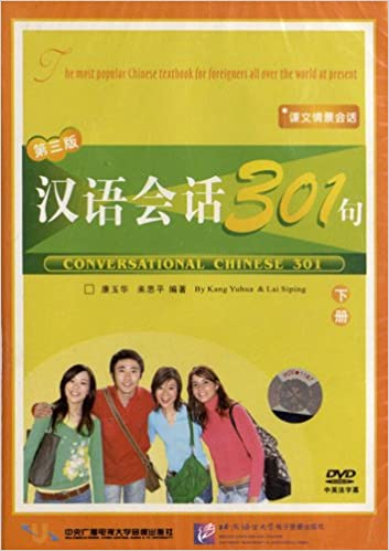 Ebook descargar gratis en portugues Conversational Chinese 301 : The most popular Chinese textbook for foreigners all over the world at present en español PDF MOBI