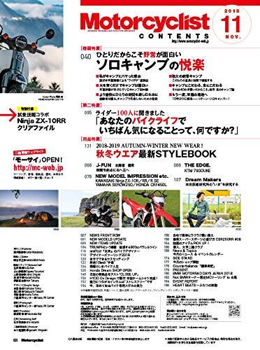 Motorcyclist 2018年11月号 画像 B