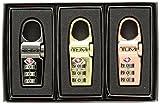 Tumi Travel Access. Tsa Lock Box Set Of 3 TSA-Approved Luggage Lock, Metallic