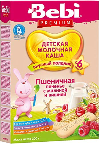 Bebi Wheat Milk Cereal for Babies Cookie, Cherry and Apple from 6 months 7oz/200g from Europe