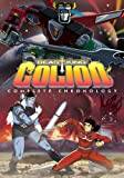 Voltron Beast King Golion Complete Volumes 1-3 (Eps. 1-52)