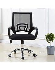 Home Office Gaming Computer Laptop Swivel Lift High Mesh Chair Ergonomic 360 Degree, Black By Galaxy Design, GDF GALAXY DESIGN FURNITURE, GDF-MSHCHR-9050