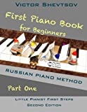 First Piano Book for Beginners: Russian Piano Method (Little Pianist First steps)