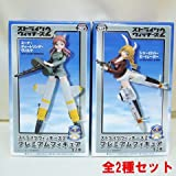 Strike Witches 2 premium figure whole set of 2