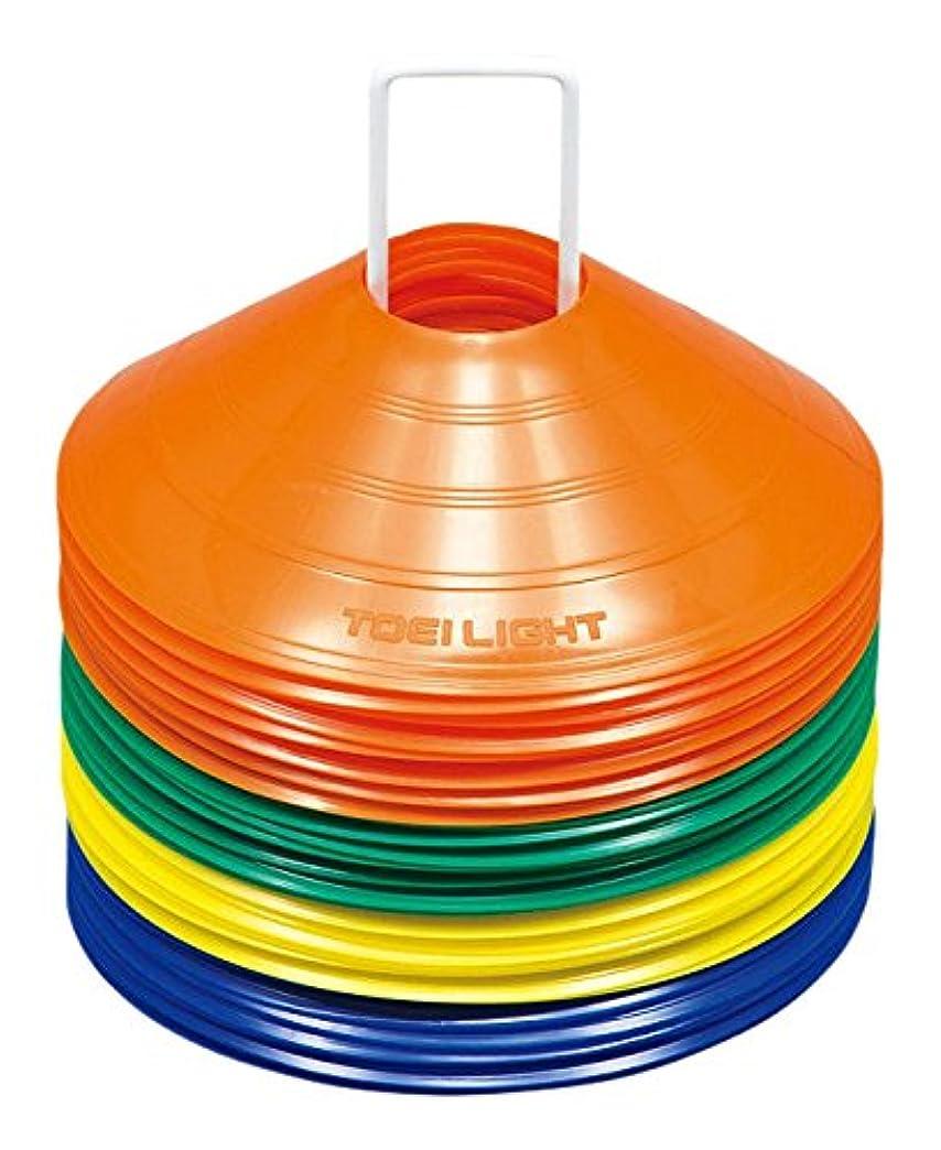 背骨ハンドブック平均GronG(グロング) マーカーコーン ディスクコーン サッカー 50枚セット