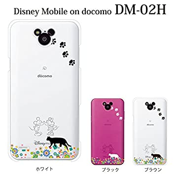 21555dcd7b Amazon | Disney Mobile on docomo DM-02H ケース カバー お花畑を歩く ...