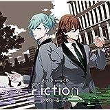 うたの☆プリンスさまっ♪デュエットドラマCD「Fiction」 嶺二&藍【通常盤】
