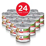 Hill's Science Diet Adult 7+ Youthful Vitality Salmon & Vegetable Stew Canned Cat Food, 2.9 oz, 24 Pack