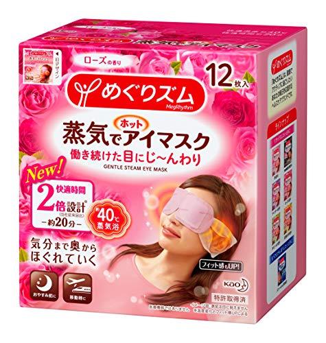 메구리즘 수면에 좋은 안대 / 증기 핫 아이마스크 순방의증기에서 핫 아이마스크 로즈 12매입