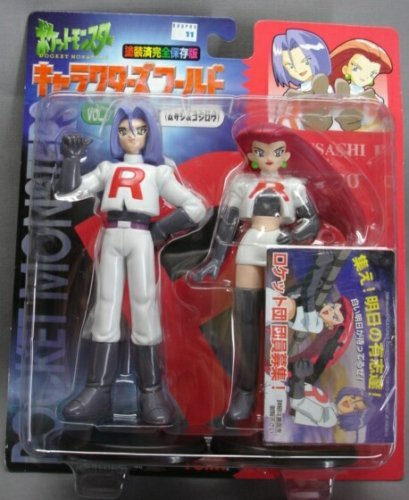 VOL.1 Team Rocket Pokemon Characters World (Musashi and Kojiro ...