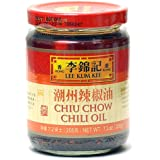 Lee Kum Kee Chiu Chow Chili Oil, 7.2-Ounce Jars (Pack of 4)
