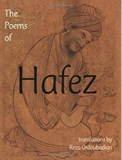 Amazon the divan of hfez a bilingual text persian english the poems of hafez fandeluxe Images