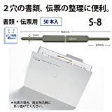 Plus fastener documents and slip for S-8 35-777 (japan import)