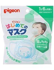 日亚:pigeon 贝亲 儿童一次性口罩 3枚 348日元(约20.01元) 材质柔软,防风防飞沫物~