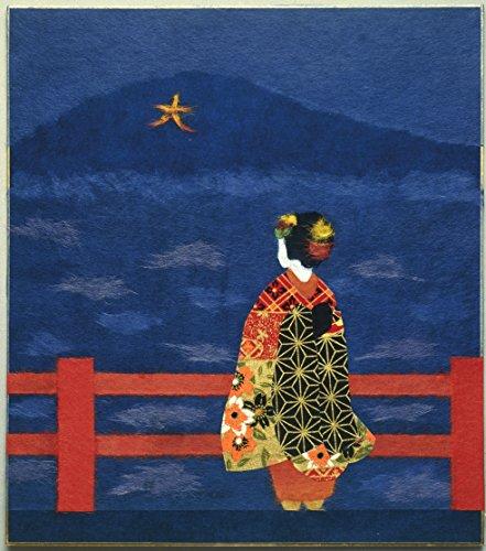 Chigiri-e Japanese Washi Paper Collage DIY Art Kit Maiko-san (Apprentice Geisha)