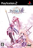Prism Ark: Awake [Japan Import]
