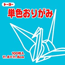 Toyo Origami Paper Single Color - Light Blue - 11.8cm, 100 Sheets