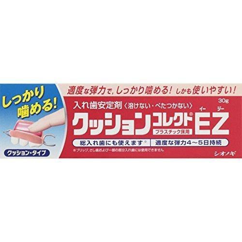 [Super saver & with English instruction] Shionogi, CUSHION CORRECT EZ denture cushion grip adhesive, 30g