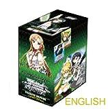 Weiss Schwarz Sword Art Online Vol.2 ENGLISH Booster Box (20 Packs)