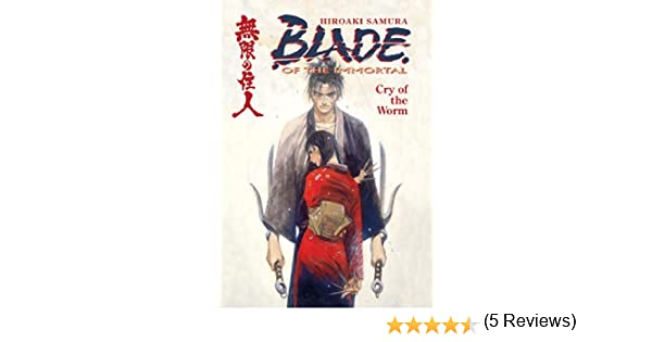 Blade of the Immortal Volume 2: Cry of the Worm: Hiroaki