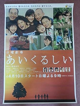 Amazon.co.jp | 激レア 貴重 TBS...