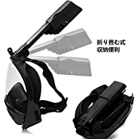 RAAKIMO シュノーケルマスク 霧り防止 折り畳み式 フルフェイス型 口も鼻も呼吸可能 子供用 シュノーケリング用具 (黒M)
