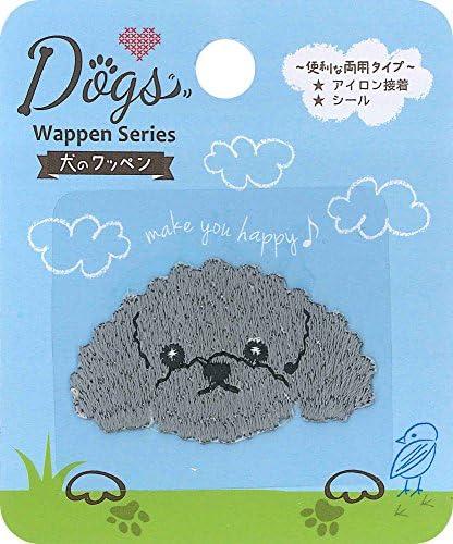 稲垣服飾 ドッグス シールワッペン プードル 黒 シール・アイロン接着 両用 DOG004