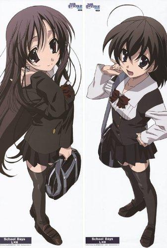 Anime School Days Hugs Pillow Case Hug Pillow Cover Manga Cosplay Long Hugging Body Pillowcase (2WT, SDW-4)