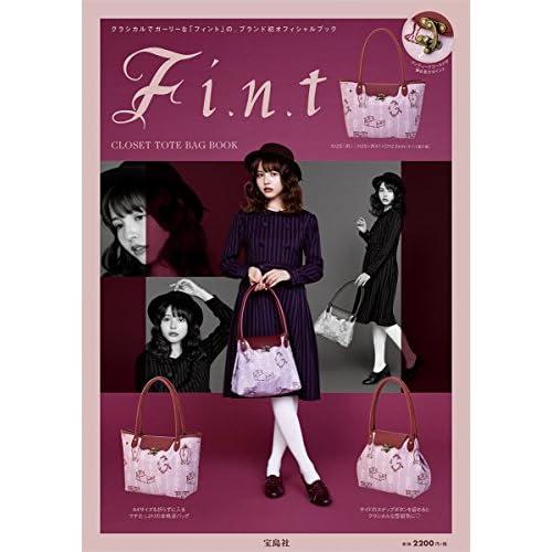 F i.n.t CLOSET TOTE BAG BOOK 画像 A