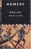 Odyssée, tome 1 : Chants I à VII