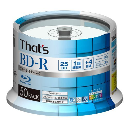 50 Taiyo Yuden Blu Ray Discs BD-R 25GB 4x Speed Printable Hard Coat Bluray Discs