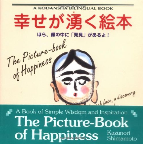 Read Online The Picture-Book of Happiness: In Each Face, a Discovery Awaits You (Kodansha Bilingual Books) pdf epub