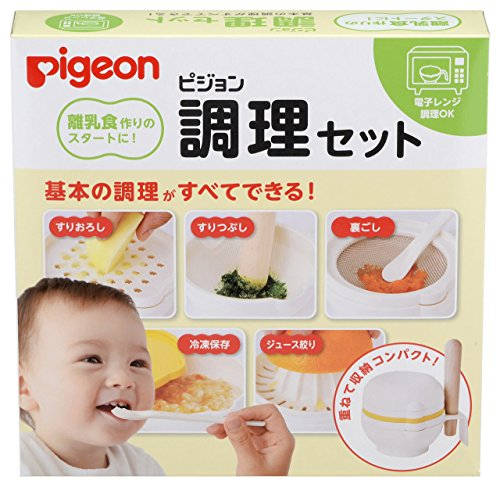 Pigeon Cooking set for Baby food feeding by We-Love-Babies