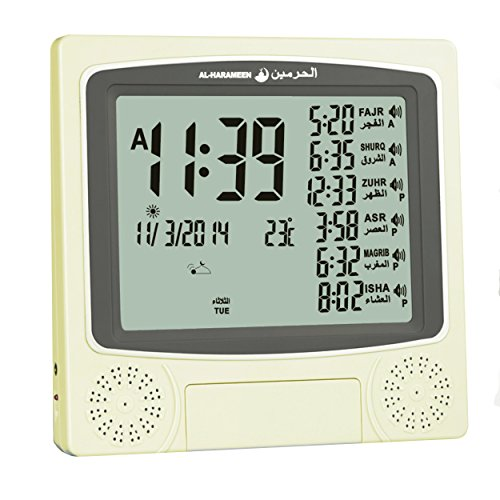 Azan Alarm Clock With Large Display Desktop Wall Mount Gold by Al Harameen