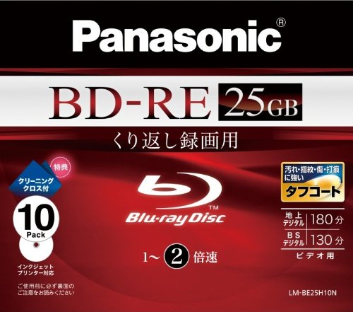 PANASONIC Blu-ray BD-RE Re-Writable Disk | 25GB 2x Speed Ink-Jet Printable 10pack (Japan Import) by Panasonic
