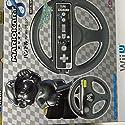 マリオカート8 ハンドル for wii リモコン(METAL MARIO)の商品画像