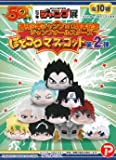 Akuma Shogun - Kinnikuman - Weekly Shonen Jump 50th Anniversary Jump All Stars Part 2 Plush Mascot Keychain