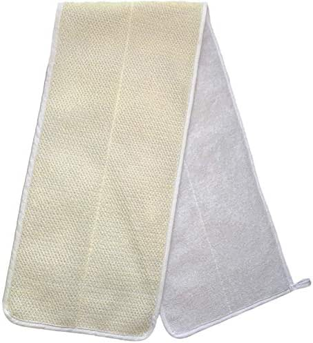 Long & Large Soft Weave Back Exfoliating Scrubber for Shower for Men & Women - Body Wash Cloths Deep Clean & Invigorate Your Skin - Machine Wash & dry - Double Sided Available - Remove Dead Skin Cells