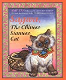 Sagwa, The Chinese Siamese Cat Paperback – September 1, 2001