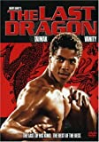 The Last Dragon (Bilingual) [Import]