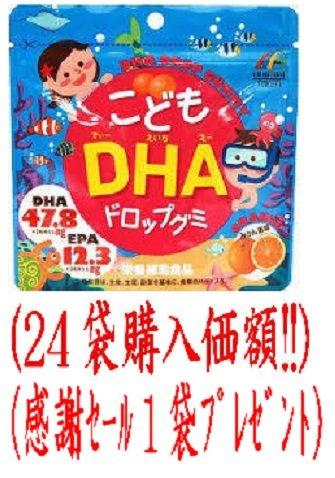 ユニマットリケンこどもDHAドロップグミ90粒(24個購入1個プレゼント) B0787RLQB9