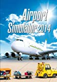 Airport Simulator 2014 [Online Game Code]