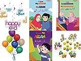 I Love Series Eid Gift Pack: I Love You Allah I Love My Parents I Love My Grand Parents Islamic Story Books for Muslim Children Kids